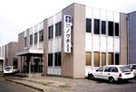 旧北関東営業所