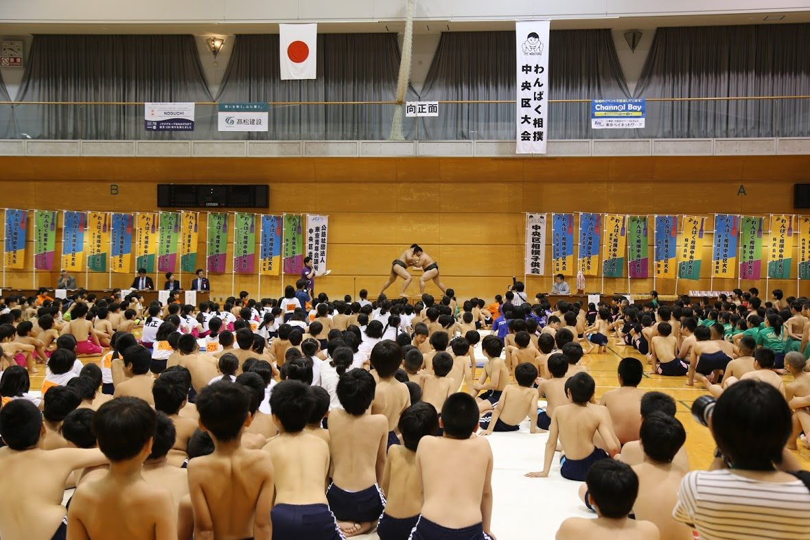 写真2_わんぱく相撲中央区大会